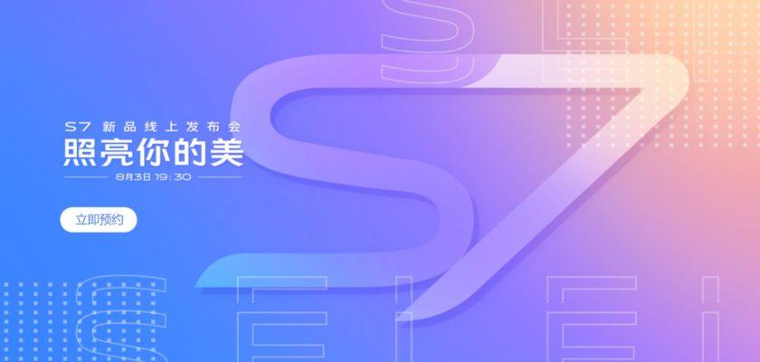 Vivo S7 nouveau smartphone