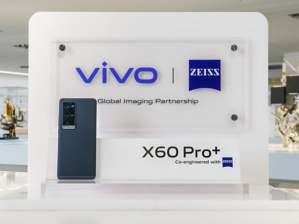 Prix Vivo X60 Pro+